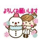 【冬に使える♥】ゆるカワ彼女♥(個別スタンプ:14)