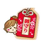 【冬に使える♥】ゆるカワ彼女♥(個別スタンプ:19)