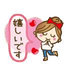 【冬に使える♥】ゆるカワ彼女♥(個別スタンプ:20)