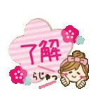 【冬に使える♥】ゆるカワ彼女♥(個別スタンプ:21)