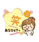 【冬に使える♥】ゆるカワ彼女♥(個別スタンプ:22)