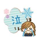 【冬に使える♥】ゆるカワ彼女♥(個別スタンプ:23)