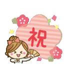 【冬に使える♥】ゆるカワ彼女♥(個別スタンプ:24)