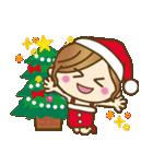 【冬に使える♥】ゆるカワ彼女♥(個別スタンプ:26)