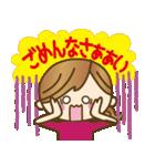 【冬に使える♥】ゆるカワ彼女♥(個別スタンプ:27)