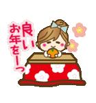 【冬に使える♥】ゆるカワ彼女♥(個別スタンプ:29)