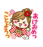 【冬に使える♥】ゆるカワ彼女♥(個別スタンプ:31)