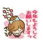 【冬に使える♥】ゆるカワ彼女♥(個別スタンプ:32)
