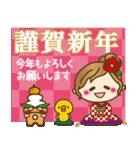 【冬に使える♥】ゆるカワ彼女♥(個別スタンプ:34)