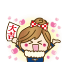 【冬に使える♥】ゆるカワ彼女♥(個別スタンプ:35)