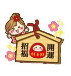 【冬に使える♥】ゆるカワ彼女♥(個別スタンプ:36)