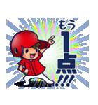野球チームと応援団 6【広島弁編】(個別スタンプ:01)