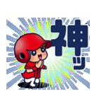 野球チームと応援団 6【広島弁編】(個別スタンプ:02)