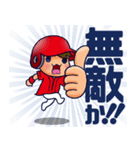 野球チームと応援団 6【広島弁編】(個別スタンプ:03)