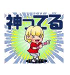 野球チームと応援団 6【広島弁編】(個別スタンプ:06)
