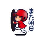 野球チームと応援団 6【広島弁編】(個別スタンプ:08)