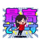 野球チームと応援団 6【広島弁編】(個別スタンプ:09)