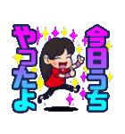 野球チームと応援団 6【広島弁編】(個別スタンプ:10)