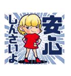 野球チームと応援団 6【広島弁編】(個別スタンプ:11)