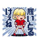野球チームと応援団 6【広島弁編】(個別スタンプ:12)