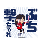 野球チームと応援団 6【広島弁編】(個別スタンプ:16)