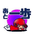 野球チームと応援団 6【広島弁編】(個別スタンプ:19)