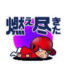 野球チームと応援団 6【広島弁編】(個別スタンプ:20)