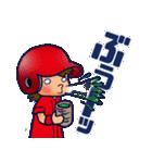 野球チームと応援団 6【広島弁編】(個別スタンプ:25)