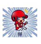 野球チームと応援団 6【広島弁編】(個別スタンプ:26)