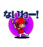 野球チームと応援団 6【広島弁編】(個別スタンプ:27)