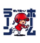 野球チームと応援団 6【広島弁編】(個別スタンプ:29)