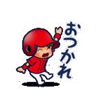 野球チームと応援団 6【広島弁編】(個別スタンプ:31)