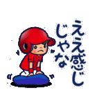 野球チームと応援団 6【広島弁編】(個別スタンプ:33)