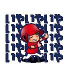 野球チームと応援団 6【広島弁編】(個別スタンプ:34)