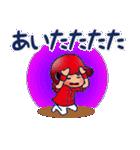 野球チームと応援団 6【広島弁編】(個別スタンプ:35)