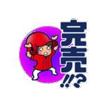 野球チームと応援団 6【広島弁編】(個別スタンプ:36)