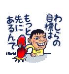 野球チームと応援団 6【広島弁編】(個別スタンプ:39)