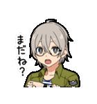 博多男子(個別スタンプ:15)