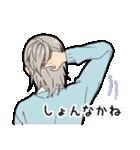 博多男子(個別スタンプ:33)