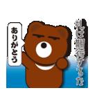 本音熊 毒舌日常会話!毒舌のみ!