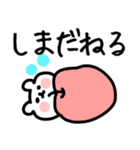 【しまだ/島田】専用/名字/名前スタンプ(個別スタンプ:02)