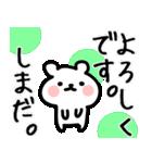 【しまだ/島田】専用/名字/名前スタンプ(個別スタンプ:03)