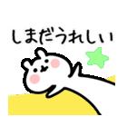 【しまだ/島田】専用/名字/名前スタンプ(個別スタンプ:09)