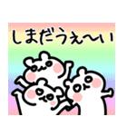 【しまだ/島田】専用/名字/名前スタンプ(個別スタンプ:10)