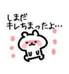 【しまだ/島田】専用/名字/名前スタンプ(個別スタンプ:13)