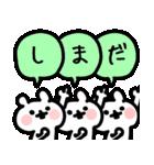 【しまだ/島田】専用/名字/名前スタンプ(個別スタンプ:25)