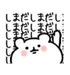 【しまだ/島田】専用/名字/名前スタンプ(個別スタンプ:26)