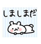 【しまだ/島田】専用/名字/名前スタンプ(個別スタンプ:29)