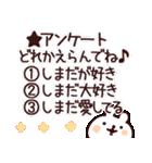 【しまだ/島田】専用/名字/名前スタンプ(個別スタンプ:33)