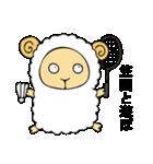 笠間スタンプ(個別スタンプ:02)